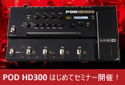 POD HD300 