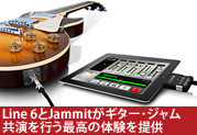 Line 6JammitiPhone iPad 